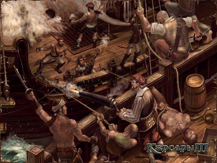 pirates-art-6.jpg (Изображение JPEG, 1600×1200 пикселов)