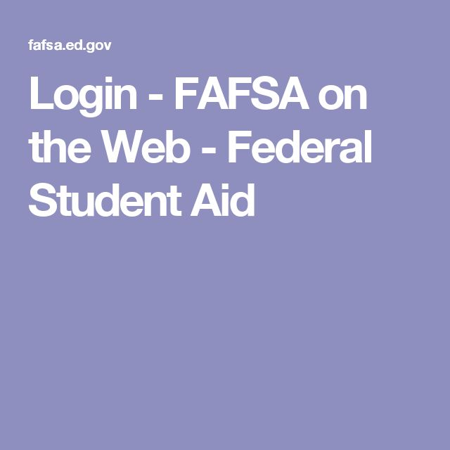 Login - FAFSA on the Web - Federal Student Aid