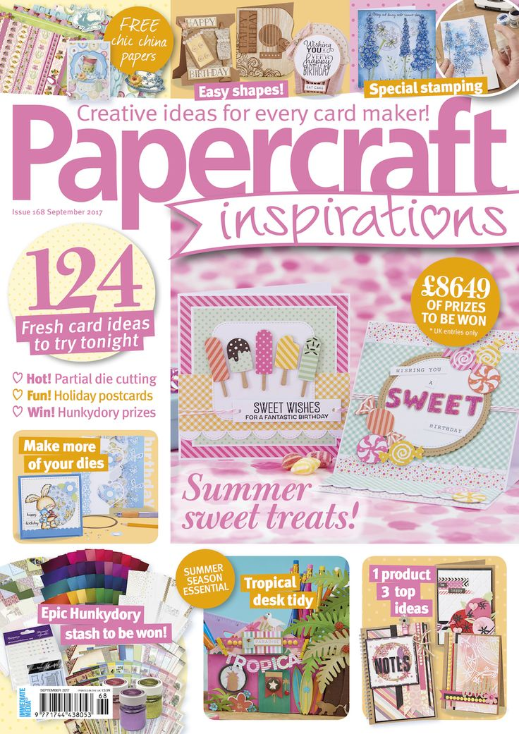 18 best Papercraft inspirations magazine covers images on ...