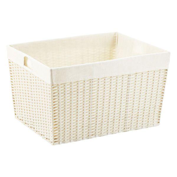 White Montauk Rectangular Basket  Bedroom HamperHamper BasketLaundry. Best 25  Bedroom hamper ideas on Pinterest   Laundry hamper  Boys