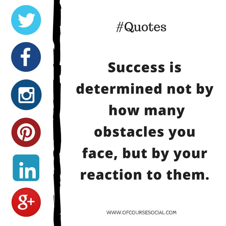 Success consists of getting up just one more time than you fall. Need to develop a website? Visit us http://www.ofcoursesocial.com/ #Success #Determination #Obstacles #Business #Technology #Education #OfcourseSocial #EricThomas #Quotes #MotivationQuotes #SuccessQuotes #NeverGiveup #Consistancy #rising #WebsiteDevelopment #SocialMediaMarketing #DigitalMarketing #Chance