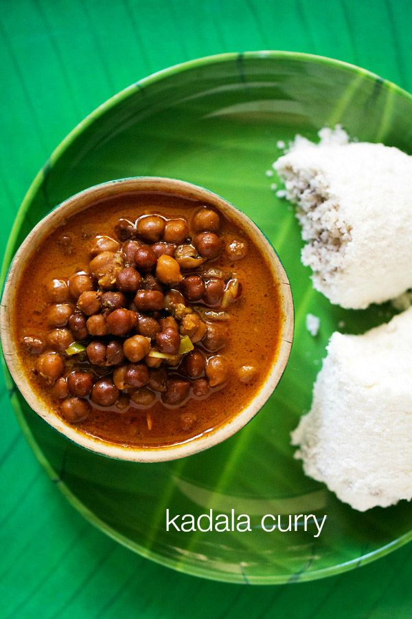 kadala curry - spicy black chickpeas curry from the kerala cuisine. gluten free and vegan recipe.