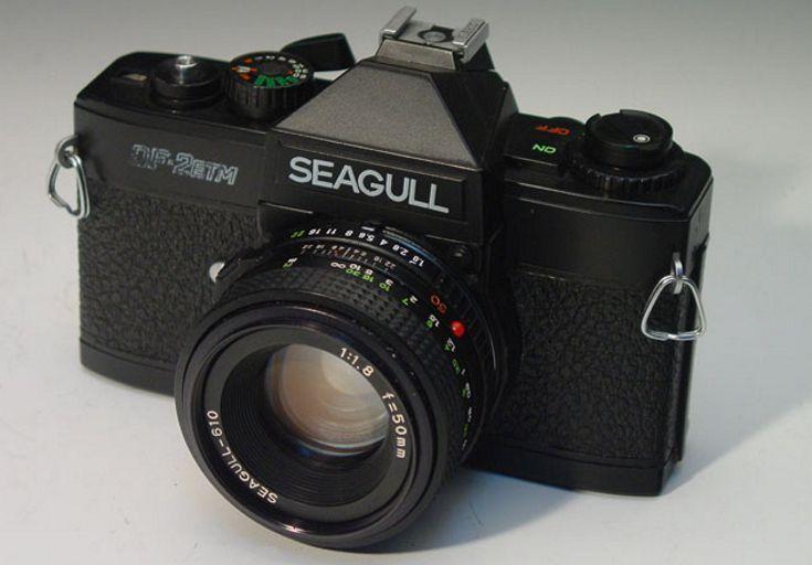 Seagull DF-2 ETM