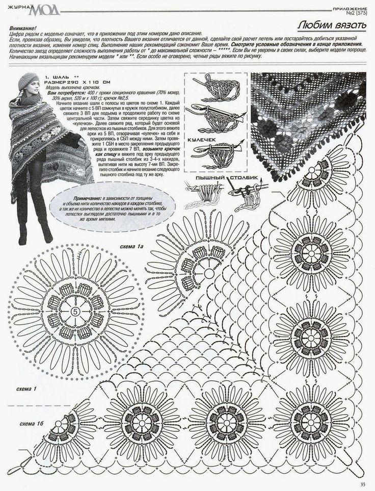 86 best Revista Moa 41 images on Pinterest | Ponchos, Dos agujas y ...