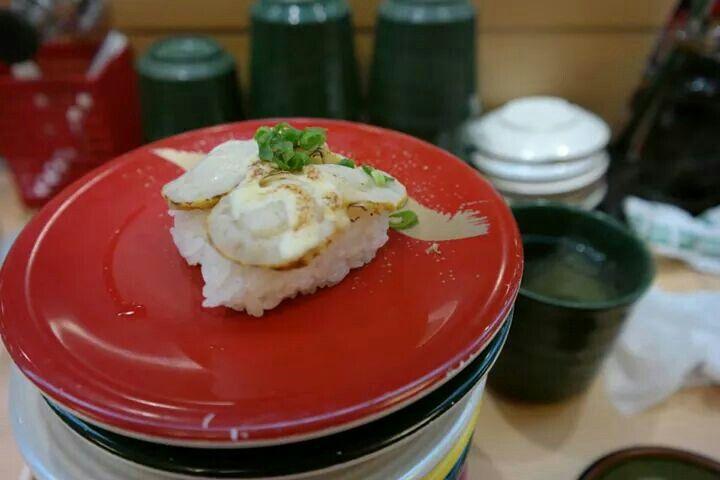 Wakatakemaru Sushi, Nagasaki
