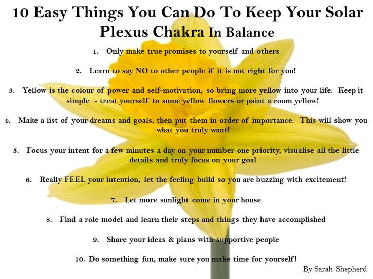 Solar Plexus - 10 Easy Things uou can do to keep your Solar Plexus Chakra in balance. सु