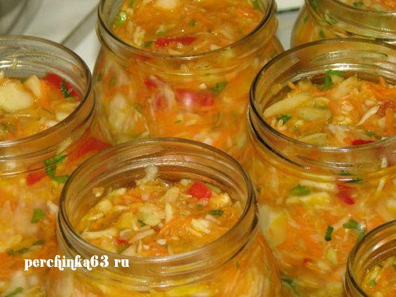Салат берегись водочка - Perchinka63