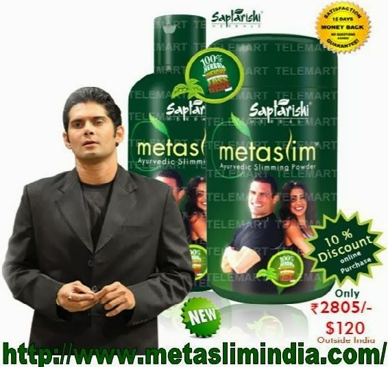 The product Metaslim is made from some rare and precious natural extracts utilizing knowledge of Ayurveda and thus any risk of side effects doesn't even come in the picture. This product not only helps you in losing fat but also controls diabetes and high blood pressure.  The result is holistic wellness for entire body while losing considerable excess weight.