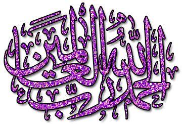 جمعه مباركه و عبارات اسلاميه متحركه من تجميعي ج1 - منتديات درر العراق