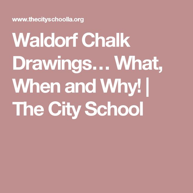 Waldorf Chalk Drawings… What, When and Why!   The City School