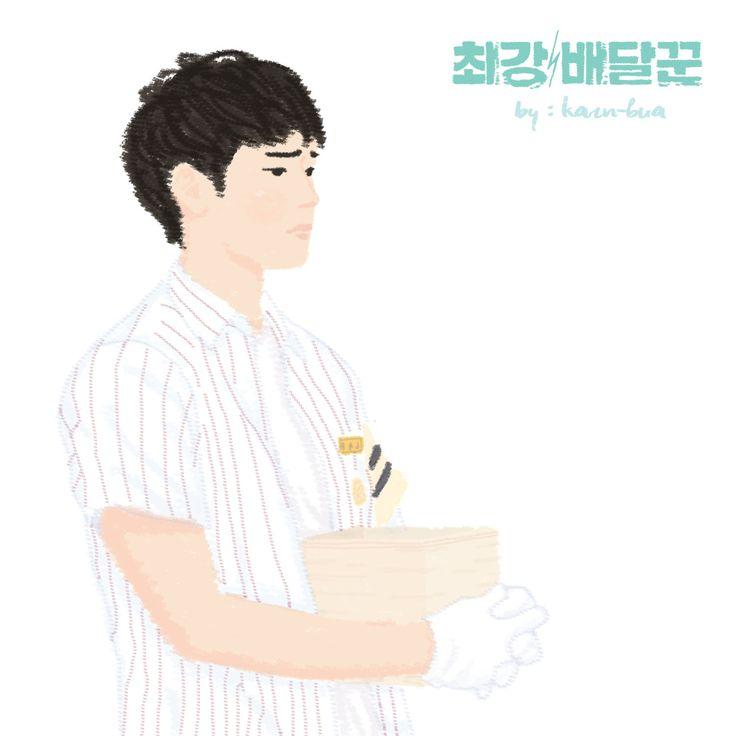 FanArt : Ko Kyung Pyo from Strongest Deliveryman