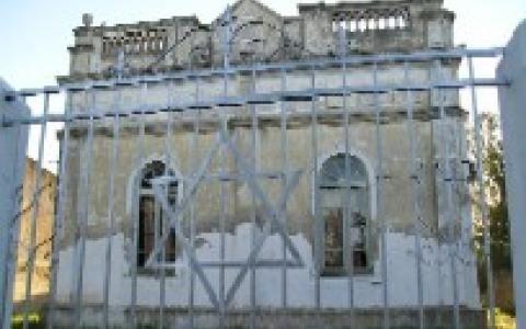 Ciudad de Moises Ville   Turismo Judaico   Argentina   Santa Fe   Para Visitar   Otras instituciones