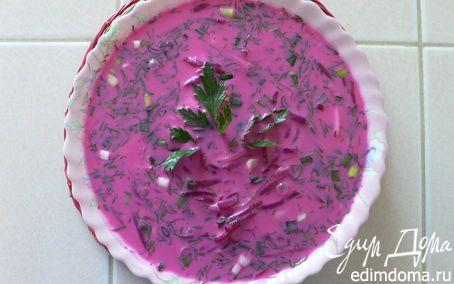 Холодный литовский борщ | Кулинарные рецепты от «Едим дома!»