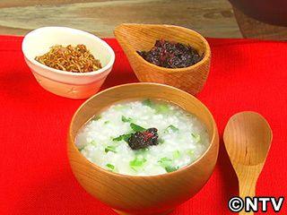 かぶと青菜の七草がゆのレシピ|キユーピー3分クッキング