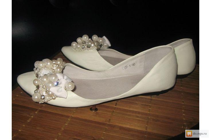 свадебные туфли без каблука фото: 26 тис. зображень знайдено в Яндекс.Зображеннях