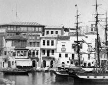 Χανιά. Τοπανάς 1870.Φωτογραφικό Αρχείο Μανώλη Μανούσακα από  την έκθεση: ´ΧΑΝΙΑ-ΒΕΝΕΤΙΑ χθες και σήμερα´