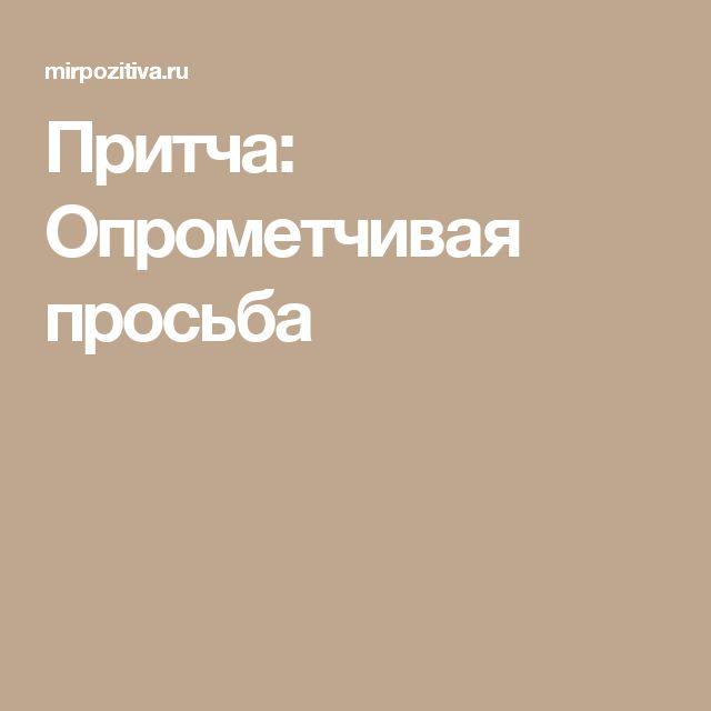 Знакомства психология yabb pages ислам.ру мусульманские знакомства