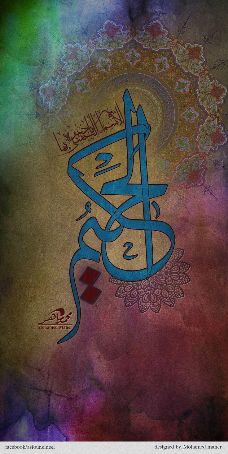 DesertRose///Allah Al Hakeem