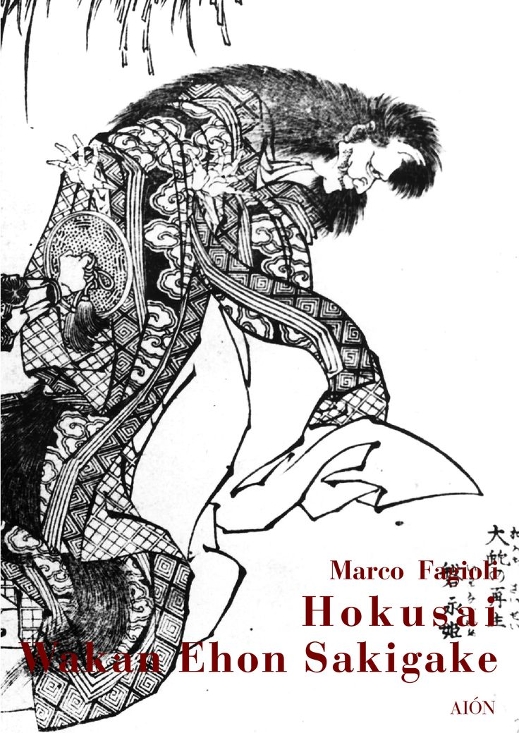 Marco Fagioli HOKUSAI WAKAN EHON SAKIGAKE. With anastatic reprint. Foreword by Francesco Paolo Campione size 14x20 cm - pages: 192 ISBN 978-88-88149-70-7 Italian and English text