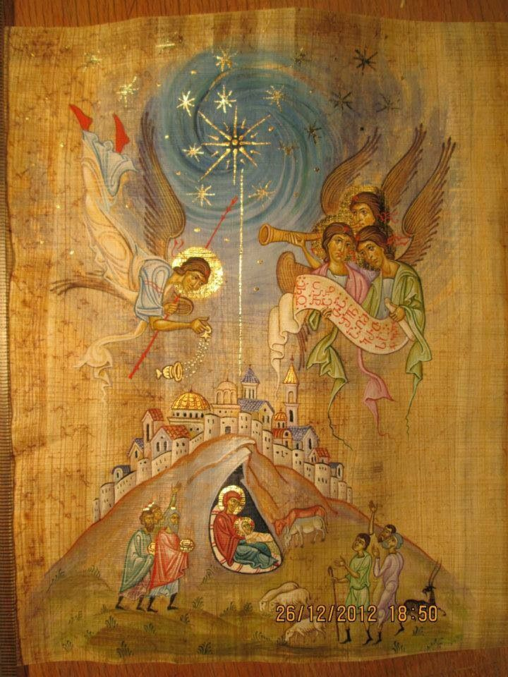 (very old style) Christmas Nativity depiction