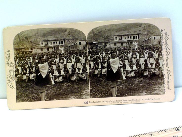 1897, Military, Greek soldiers, Kalambaka, Greece. Sold by Underwood & Underwood