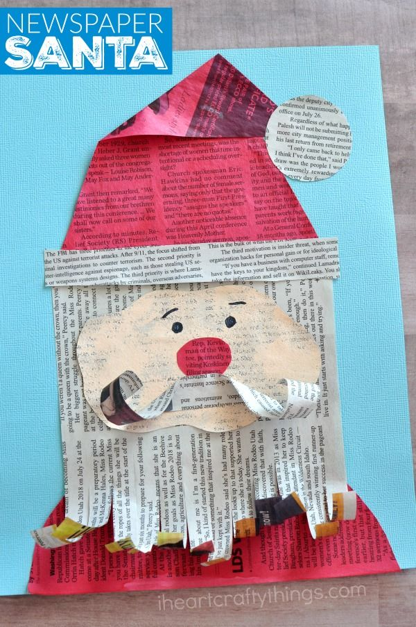 This adorable newspaper Santa Claus craft makes a great Christmas kids craft, Santa kids craft, newspaper kids craft and mixed media art project for kids. #christmastime #christmascrafts #ChristmasCraft #christmascraftsforkids #SantaClaus #santacraft #mixedmediacollage #mixedmediacollage
