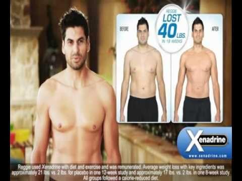 燃焼系ダイエットサプリメントの実力!  http://store.shopping.yahoo.co.jp/i-style01/  Xenadrine Diet Pills Review the Quickest Way to Lose Weight