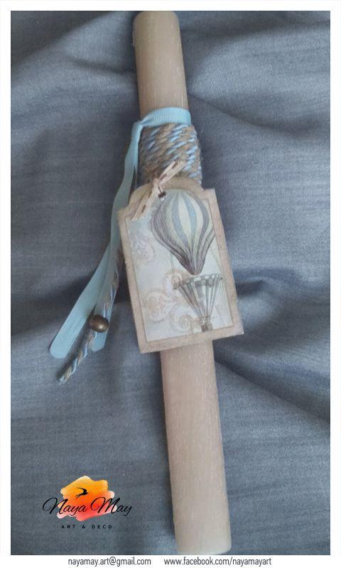'' Ταξιδεύοντας (κρεμ)''  Αρωματικό κερί, χειροποίητος σελιδοδείκτης, σκοινί, βαμβακερή κορδέλα, κορδέλα γκρο, ξύλινη χάντρα.