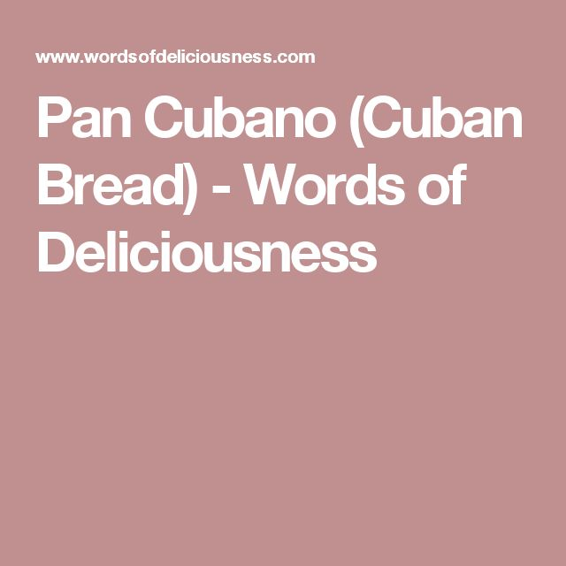 Pan Cubano (Cuban Bread) - Words of Deliciousness