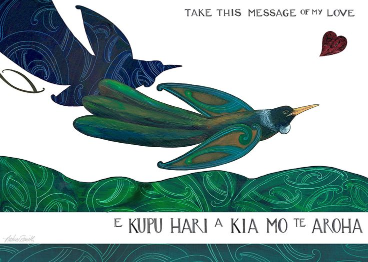 E Kupu Hari A Kia Mo Te Aroha - Take This Message of My Love. By Amber Smith. Art-prints available from www.imagevault.co.nz