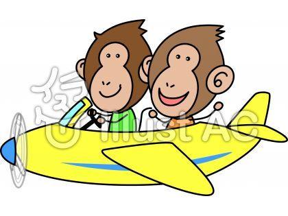 飛行機に乗る2匹のお猿イラスト
