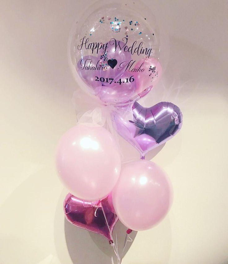 ウエディング電報にTBTだけのオリジナルバルーンパフェです♡ #balloons #tulleballoon #messageonballoons #wedding #gift #theballtokyo #バルーン電報#ギフト#ウェディング #ウェディングバルーン#プレ花嫁#文字入りバルーン#チュールバルーン#バルーンパフェ