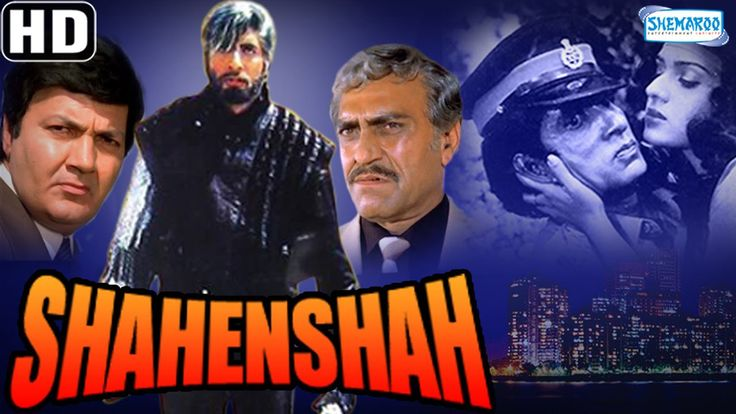 Shahenshah (1988) Amitabh Bachchan, Aruna Irani, Rohini Hattangadi | HD | The movie opens with a corrupt and sniveling bank manager Mathur (Prem Chopra) and crime baron JK (Amrish Puri). Mathur is in a financial dilemma as he has illegally loaned JK 50 million rupees, and JK orchestrates a bank robbery to bail him out. Inspector Shrivastav (Kader Khan) gets wind of... | http://masalamoviez.com/shahenshah/