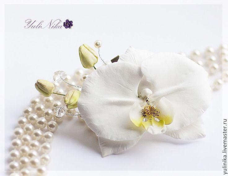 Купить или заказать Украшение с орхидеей. Фаленопсис. в интернет-магазине на Ярмарке Мастеров. Комплект украшений с белой орхидеей фаленопсис. Украшение для прически невесты. Бутоньерка жениха. Украшение для платья. Орхидеи слеплены вручную из японской самозатвердевающей глины. Очень легкие, гибкие. Цвет может быть изменнен по желанию заказчика.…
