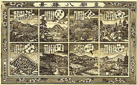 銅版画、江戸期の京都「緻密」 宇治で企画展 - 京都新聞