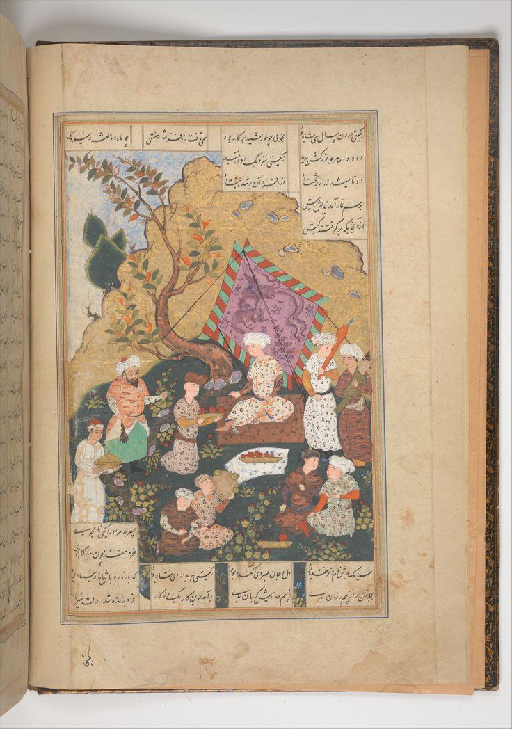 Shah Muhammad of Sabzavar | Shahnama (Book of Kings) of Firdausi | Islamic | The Met