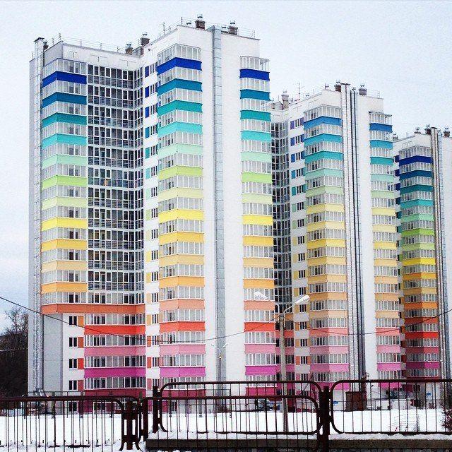 Радужные дома в Мотовилихе
