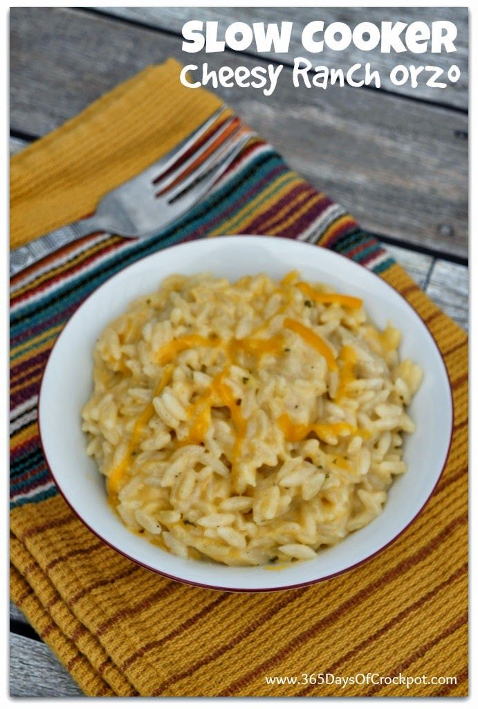 Recipe for Slow Cooker Cheesy Ranch Orzo #crockpotrecipe #easydinner #meatlessmonday