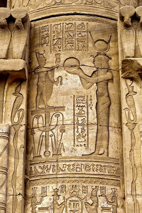 Ancient Mediterranean Funerary Art