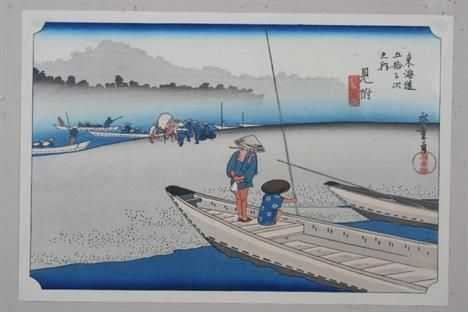 A Japanese watercolour, depicting figures in fishing boats on a fore shore