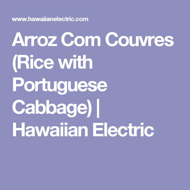 Arroz Com Couvres (Rice with Portuguese Cabbage) | Hawaiian Electric