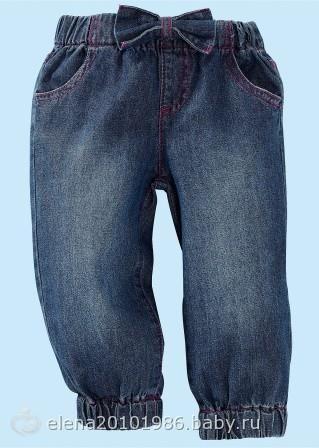 Как скроить джинсы