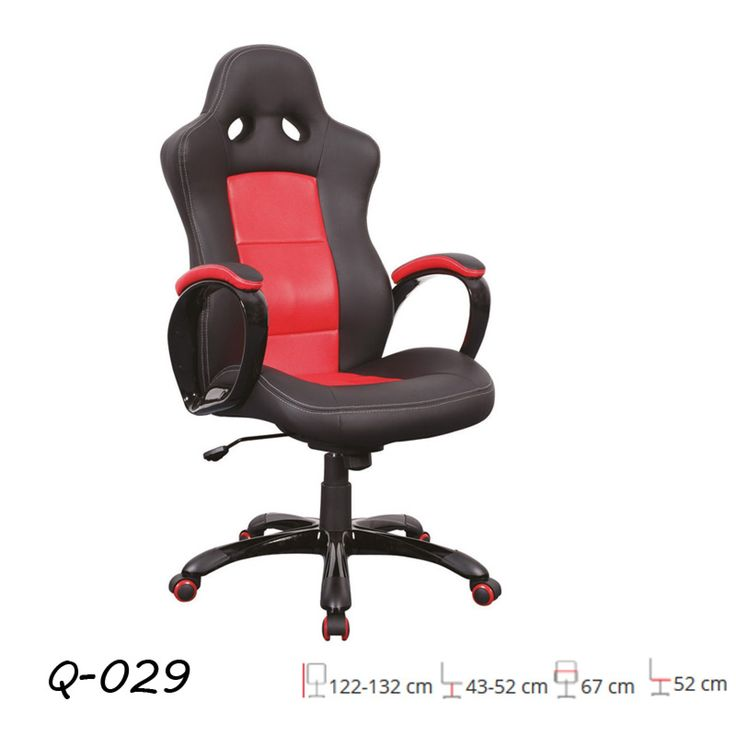 Vezetői Forgószék Q-029  Számtalan előnnyel kényeztet munka közben: magas támlás, ergonomikus kialakítás, csillaglábas, 5 görgős, forgó karosszék, melynek magassága állítható. Beépített hintamechanikával büszkélkedhet. Anyaga : textilbőr, színe: fekete + piros. Te is szeretnél benne ülni?