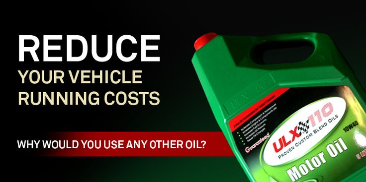 -Improve your Car's Performance with ULX Oil -- Viva Auto Repairs