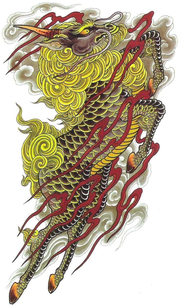 Kiryu Kazuma Tattoo: 18 Best Yakuza (game Series) Tattoos Images On Pinterest