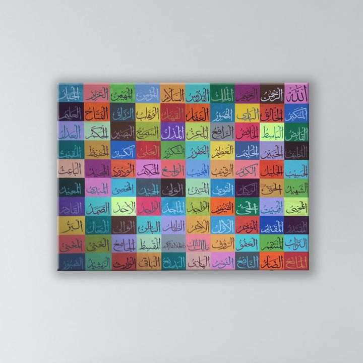 99 Names of ALLAH 24″ x 18″