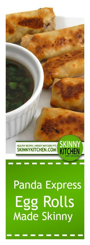 Panda Express Egg Rolls Made Skinny, Yum! These are baked not fried! Each roll has 104 calories, 1g fat & 3 Weight Watchers POINTS PLUS. http://www.skinnykitchen.com/recipes/panda-express-egg-rolls-made-skinny-yum/