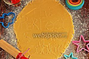 Сахарное тесто для печенья