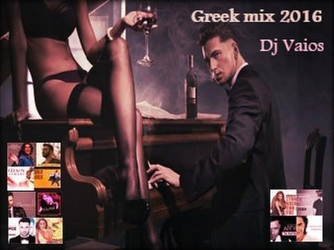 Greek mix 2016 by Dj Vaios Vol 8 (HD)