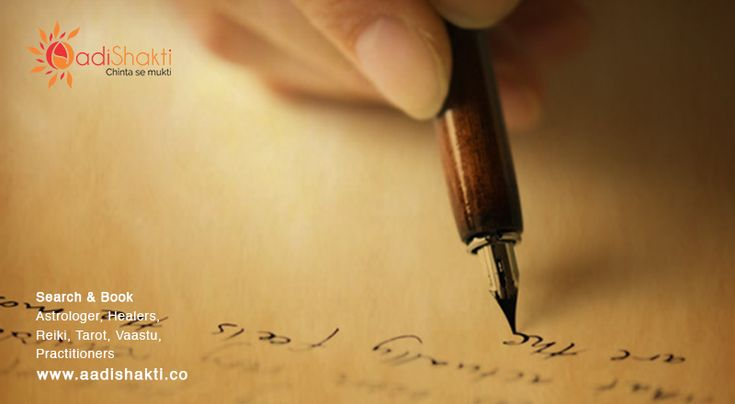 Hand writing shows the kind of effort he puts in his work and real life http://www.aadishakti.co/Services